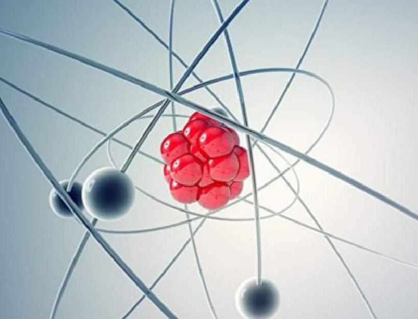 Какие частицы являются элементарными?